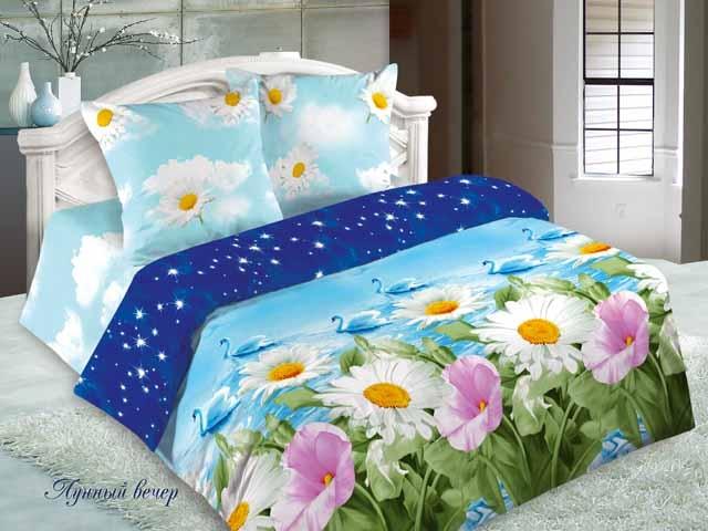 Дешевое постельное белье с доставкой