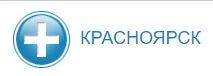 Медсправки в Красноярске 24.spravo4kin