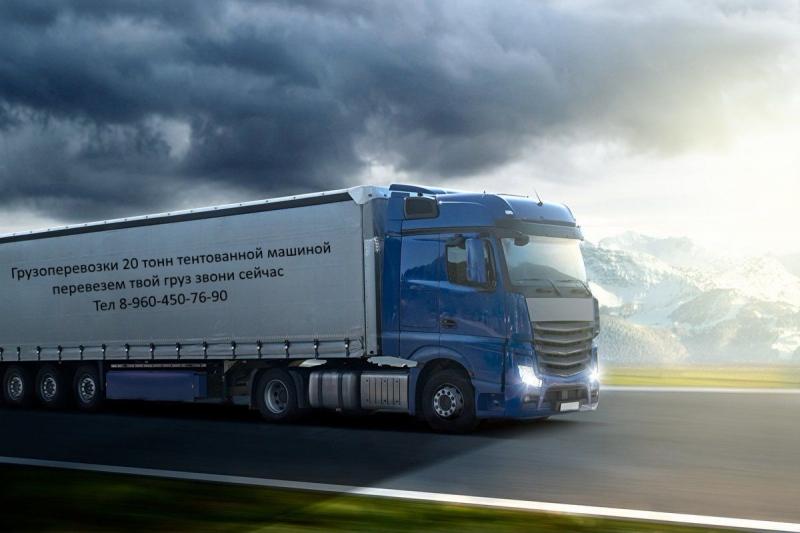 Перевозки грузов по городу, области и межгород.