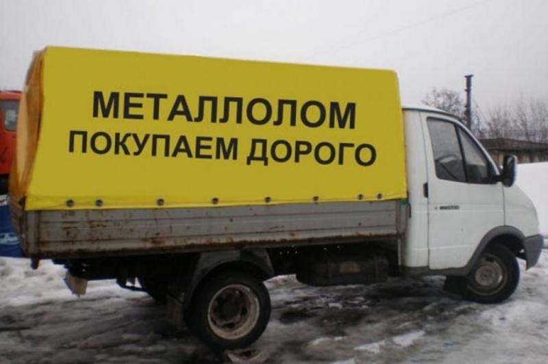 Сдать авто с вывозом   утилизируем